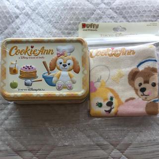 ダッフィー(ダッフィー)の【未開封】ダッフィー ・クッキーアン クッキー缶とミニタオル セット(菓子/デザート)