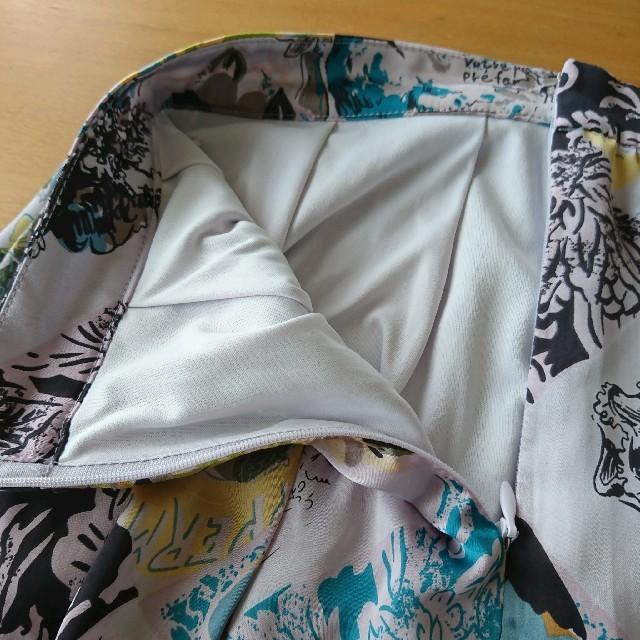 Lily Brown(リリーブラウン)のLily Brown フレアスカート 花柄 サイズ1 リリーブラウン レディースのスカート(ひざ丈スカート)の商品写真