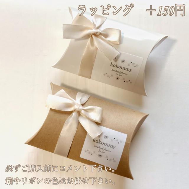 474 【大人気】ミモザ 天然石 リボンブーケ 小枝 ピアス イヤリング 軽量 ハンドメイドのアクセサリー(ピアス)の商品写真