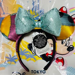 Disney - 完売品☆ サリー カチューシャ ディズニー ハロウィン ナイトメア