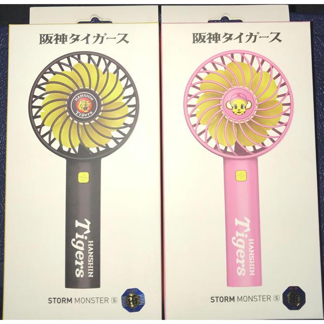 iriver(アイリバー)の阪神タイガース ハンディファン セット スマホ/家電/カメラの冷暖房/空調(扇風機)の商品写真