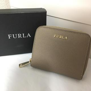 フルラ FURLA 二つ折り財布 グレー グレージュ ベージュ ミニ財布