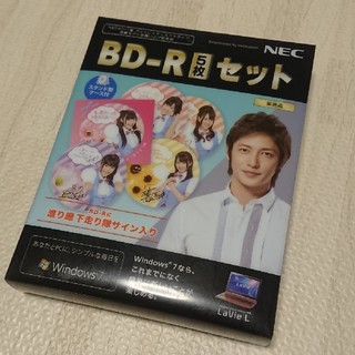 エヌイーシー(NEC)の(非売品)NEC2011夏ブルーレイディスクドドライブ搭載モデルお買上記念品(その他)
