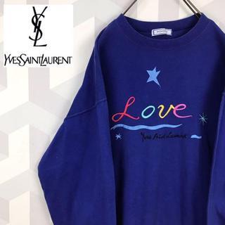 サンローラン(Saint Laurent)の【イヴサンローラン】刺繍ロゴ 長袖 Tシャツ ブルー メンズM相当 ブランド古着(スウェット)