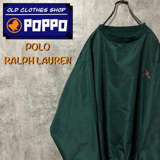 ポロラルフローレン(POLO RALPH LAUREN)のポロラルフローレン☆ワンポイント刺繍ポリエステルプルオーバー 90s(ナイロンジャケット)