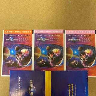 ユニバーサルスタジオジャパン(USJ)のUSJ フリーデイト・パスチケット3枚未使用(その他)