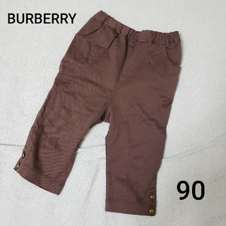 BURBERRY - BURBERRY☆長ズボン90 【美品】