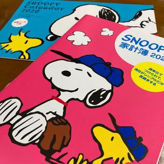 スヌーピー(SNOOPY)のスヌーピー カレンダー 家計簿 レタスクラブ付録(カレンダー/スケジュール)