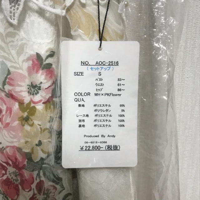 an(アン)のan 高級ドレス キャバドレス Aライン レディースのフォーマル/ドレス(ミニドレス)の商品写真