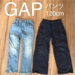 ギャップキッズ(GAP Kids)のGAPパンツ 120cm(パンツ/スパッツ)