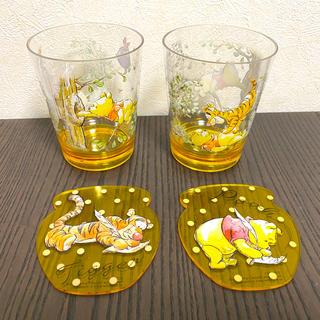 AfternoonTea - Afternoon  Tea×ディズニー コップ&コースター