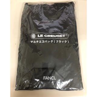 ファンケル(FANCL)の新品 ファンケル   マルチエコバッグ (ブラック)   (エコバッグ)