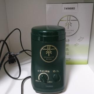 ツインバード(TWINBIRD)のお茶ひき器 緑茶美菜 ツインバード(調理道具/製菓道具)