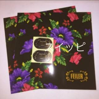 フェイラー(FEILER)のフェイラー 包装用 バッグ シール 2枚 セット ハンカチ タオル 袋 ポピー(ショップ袋)