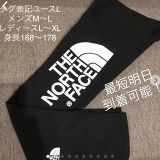 ザノースフェイス(THE NORTH FACE)の激安!新品タグ付き ノースフェイス タイツ レギンス ブラック L(トレーニング用品)