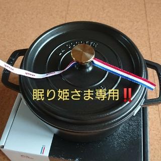 ストウブ(STAUB)のSTAUB ラウンドココット ブラック (調理道具/製菓道具)