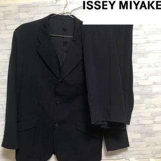 ISSEY MIYAKE - 【オススメ】ISSEY MIYAKE イッセイミヤケ スーツ セットアップ