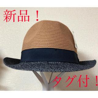 【新品】ハット ブレード帽子 吸水速乾 タグ付 洗濯機でも洗えます❣️(ハット)