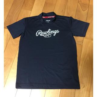 Rawlings - ローリングス アンダーシャツ 150サイズ