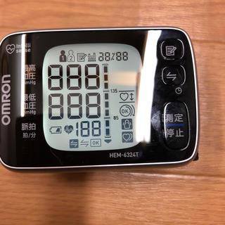 オムロン(OMRON)のオムロン 手首式 血圧計(健康/医学)