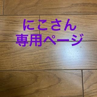 ヘヴンジャパン(HEAVEN Japan)のHEAVEN Japan(ブラ&ショーツセット)