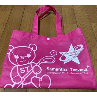 サマンサタバサ(Samantha Thavasa)のSamantha サマンサ タバサ  不織布バッグ ピンク(エコバッグ)