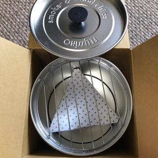 フェリシモ(FELISSIMO)のFELISSIMO スモーカー&ウッドチップス(調理道具/製菓道具)