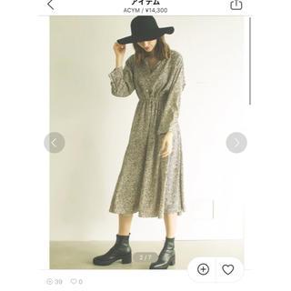 アメリヴィンテージ(Ameri VINTAGE)のすらっと細く見える☆ACYM ブーツ(ローファー/革靴)