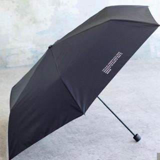 ズッカ(ZUCCa)のZUCCA  晴雨兼用一級遮光傘(傘)