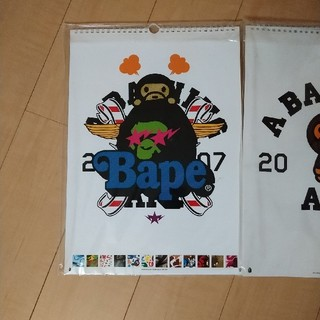 A BATHING APE - 最終値下げ❗APE 2007〜2009 非売品カレンダー