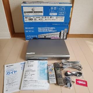 アクオス(AQUOS)の【即日発送】SHARP AQUOS HDD/DVDレコーダー DV-AC32(DVDレコーダー)