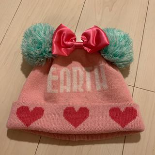 アースマジック(EARTHMAGIC)のアースマジック ニット帽 s(帽子)