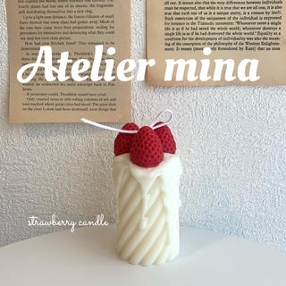 < handmade > strawberry candle