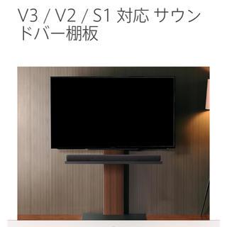 ウォール(WALL)の【ポン太様専用】新品◆M05-150(その他)