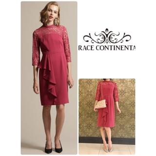 GRACE CONTINENTAL - 新品✳︎  グレースコンチネンタル 優雅な ドレス ワンピース パーティ