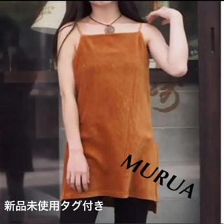 ムルーア(MURUA)の【MURUA】新品☆キャミソール トップス(カットソー(半袖/袖なし))