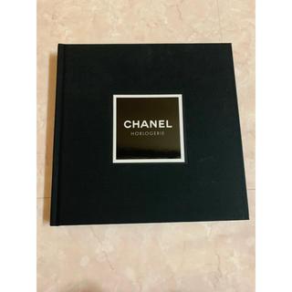 シャネル(CHANEL)のシャネル 時計カタログ(その他)