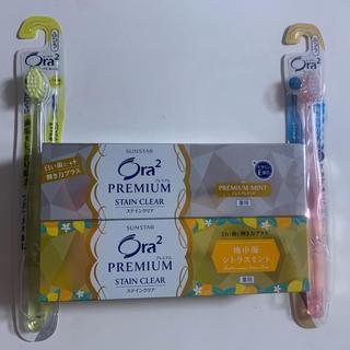 サンスター(SUNSTAR)のオーラツー/ステインクリアプレミアム/歯磨き粉2本と/歯ブラシ2本セット(歯ブラシ/デンタルフロス)