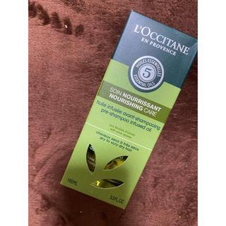ロクシタン(L'OCCITANE)のロクシタン ナリッシングプレオイル(オイル/美容液)