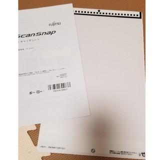 富士通 - 【1枚】Scansnap A3キャリアシート