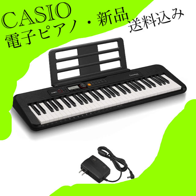 CASIO(カシオ)のCASIO電子ピアノ・電子キーボード【新品】 楽器の鍵盤楽器(電子ピアノ)の商品写真