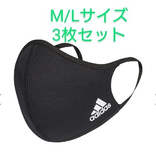 アディダス(adidas)のadidas マスクカバー(その他)