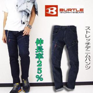 バートル(BURTLE)の新品! ストレッチカーゴデニムパンツ 552(デニム/ジーンズ)