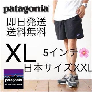 patagonia - セール価格 XLサイズ 黒 パタゴニア バギーズ ショーツ 5インチ