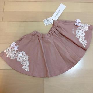 ジルスチュアートニューヨーク(JILLSTUART NEWYORK)のJILLSTUART♡スカート100(スカート)