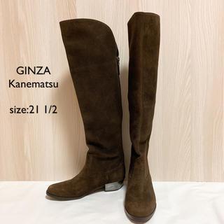 ギンザカネマツ(GINZA Kanematsu)の銀座かねまつ GINZA Kanematsu ロングブーツ バックジップ(ブーツ)