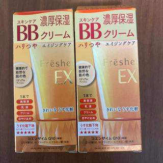カネボウ(Kanebo)のフレッシェル スキンケアBBクリーム(EX)MB(50g)(BBクリーム)