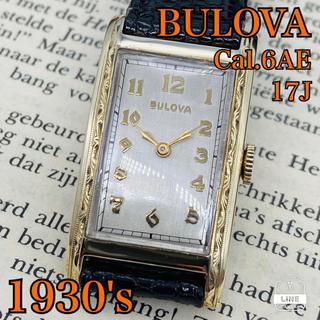 ブローバ(Bulova)の美品!★1930's★USA製!★ブローバ ◎彫金/メンズ/手巻き/腕時計(腕時計(アナログ))