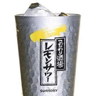 サントリー(サントリー)のこだわり酒場のレモンサワー 専用タンブラー 6個セット(タンブラー)