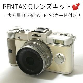 PENTAX - 【PENTAX】Wi-Fi♡ふわっと背景ぼかし♡爽健美茶モデル♡Q レンズキット